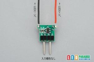 画像2: 降圧タイプ定電流ユニット600mA
