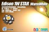 Edison 1WStar電球色 2ES101WW05000001
