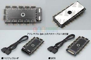 画像2: NeoPixel用 ARGB HUB基板 11port