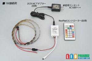 画像4: NeoPixel RGB TAPE LED 黒基板