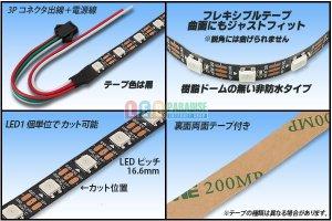 画像2: NeoPixel RGB TAPE LED 黒基板