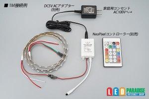 画像4: NeoPixel RGB TAPE LED