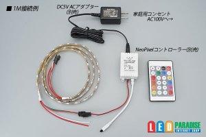 画像4: 防滴 NeoPixel RGB TAPE LED