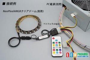 画像2: NeoPixel ARGBコントローラー ペリフェラル4Pin