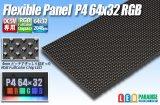 LEDフレキシブルパネル P4 RGB 64×32