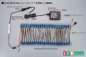 画像3: Neo Pixel RGB LEDモジュール