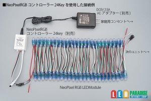 画像4: Neo Pixel RGB LEDモジュール