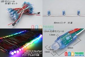 画像2: Neo Pixel RGB LEDモジュール