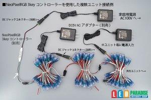 画像5: Neo Pixel RGB LEDモジュール