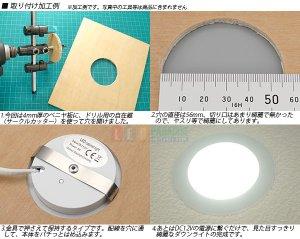 画像3: 埋込式LEDダウンライト 3W 15LED