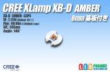 CREE XB-D AMBER 8mm基板付き