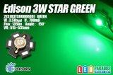 Edison 3WStar緑色 2ES103TX00000001