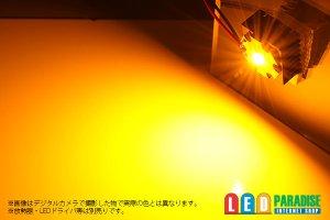 画像3: 日亜 NC2A170DT Amber 20mm基板