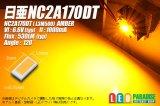 日亜 NC2A170DT Amber