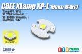 CREE XP-L 16mm基板付き 白色