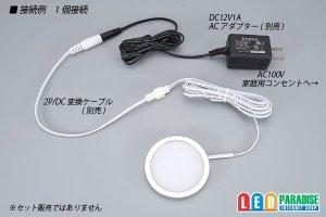 画像4: 超薄LEDキャビネットライト シルバー