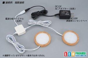 画像3: 超薄LEDキャビネットライト 木目