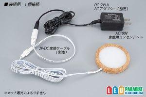 画像4: 超薄LEDキャビネットライト 木目