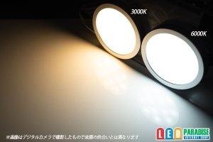 画像5: 超薄LEDキャビネットライト シルバー