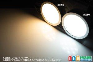 画像5: 超薄LEDキャビネットライト 木目
