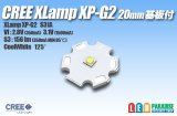 CREE XP-G2 白色 20mm基板付き