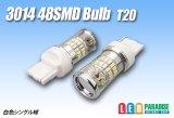 3014 48SMD T20シングルバルブ