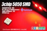 OptoSupply赤色 5050 3chipSMD
