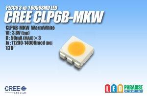 画像1: CREE CLP6B-MKW 電球色