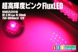 ピンクFluxLED OptoSupply