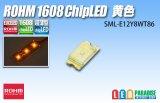 SML-E12Y8WT86 1608 黄色 ROHM