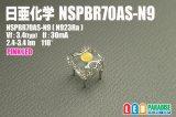 日亜 NSPBR70AS-N9 ピンク色