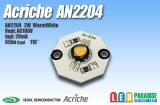 Acriche AN2204 2W 電球色