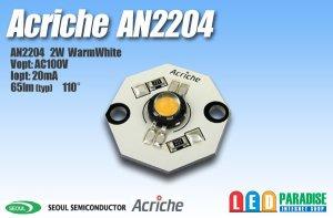 画像1: Acriche AN2204 2W 電球色