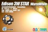 Edison 3WStar電球色 2ES103WW03000001