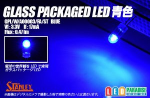 画像1: ガラスパッケージLED 青色 GPL/W/A00003/FA/ST