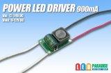 降圧タイプ定電流ユニット900mA