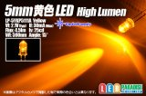 5mm黄色 LP-5YKP5111A HighLumen OptoSupply