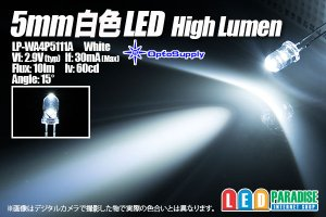 画像1: 5mm白色 LP-WA4P5111A HighLumen OptoSupply