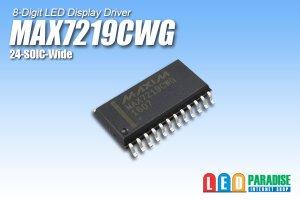画像1: LEDディスプレイドライバー MAX7219CWG