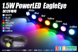 画像1: 新1.5W Power LED Eagle Eye