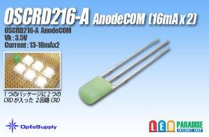 画像1: 2回路CRD OSCRDT216-A AnodeCOM
