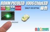 SMLP13EC8TT86 PICOLED 緑色
