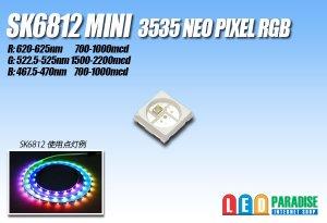 画像1: SK6812MINI NeoPixel RGB