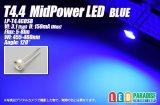 T4.4 MidPowerLED 青色 LP-T4.4CDSB