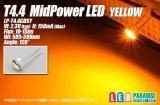 T4.4 MidPowerLED 黄色 LP-T4.4CDSY