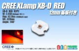 CREE XB-D RED 12mm基板付き
