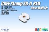 CREE XB-D RED 12mm基板付き
