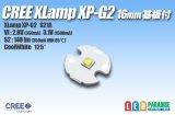 CREE XP-G2 白色 16mm基板付き