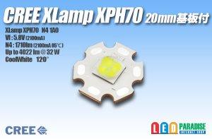 画像1: CREE XHP70 20mm基板付き 白色