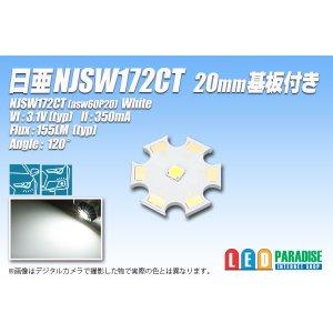 画像: 日亜 NJSW172CT 白 20mm基板